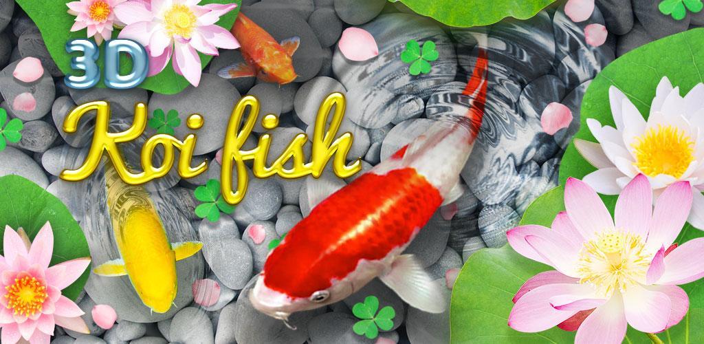 Download 80 Gambar Ikan Koi Animasi HD Terbaru