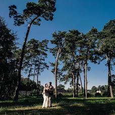 Wedding photographer Sasha Nikiforenko (NeKifir). Photo of 13.11.2017