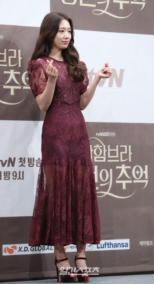 shinhye gown 39