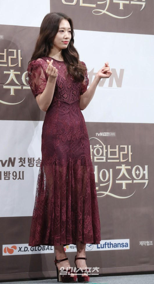 shinhye gown 39