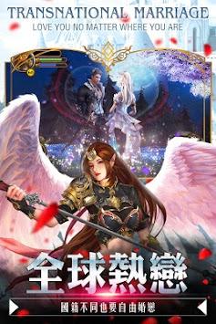 帝國與薔薇 apk screenshot