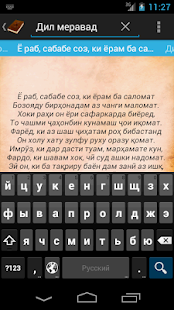 Download Девони Хофиз APK for Android