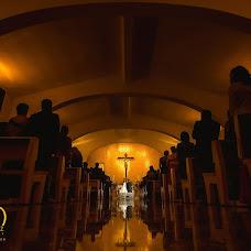 Wedding photographer Ever Lopez (everlopez). Photo of 02.02.2018