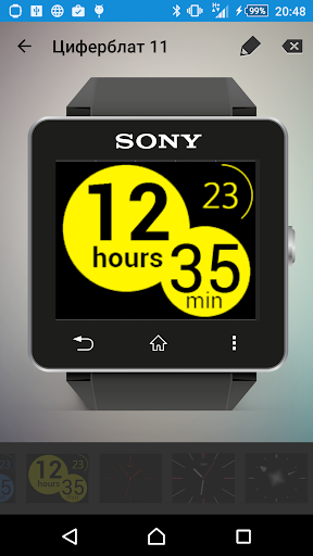 Infinite Yellow clock widget