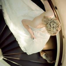Wedding photographer Sergey Paksyanov (sergeystupino). Photo of 23.04.2013