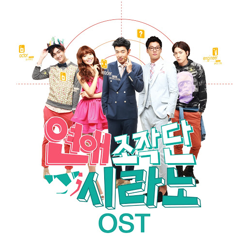 Download lagu chance ost dating agentur cyrano