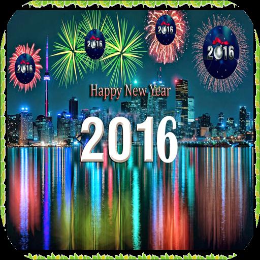 Happy New Year 2016 (app)