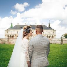 Wedding photographer Mikhaylo Karpovich (MyMikePhoto). Photo of 27.08.2018