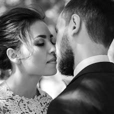 Wedding photographer Ralina Molycheva (molycheva). Photo of 13.07.2018