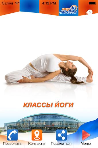 Мир фитнеса Минск
