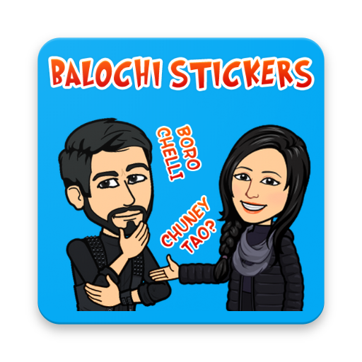 Balochi Stickers Icon