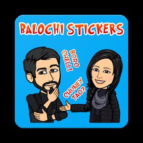 Balochi Stickers