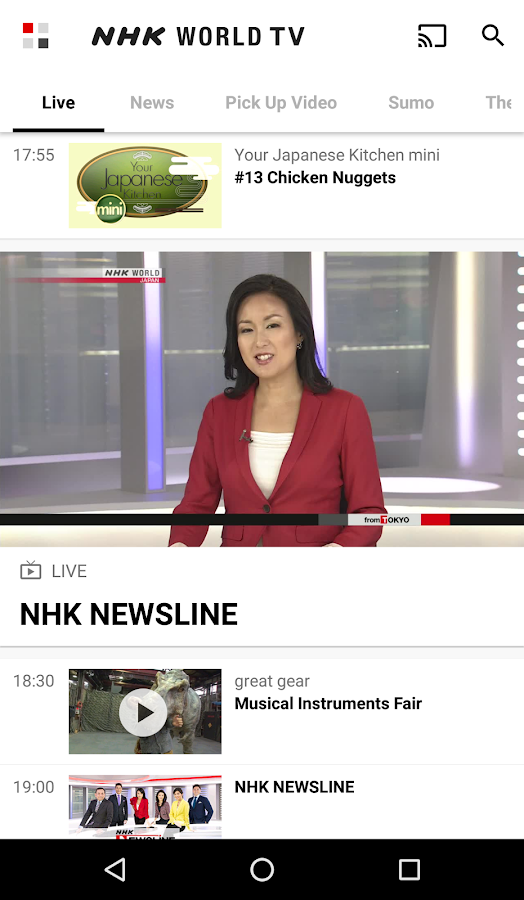 NHK WORLD TV- screenshot