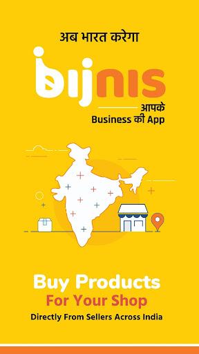Bijnis - Apke Business ki App 7.7.7 screenshots 1