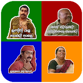 Malayalam stickers