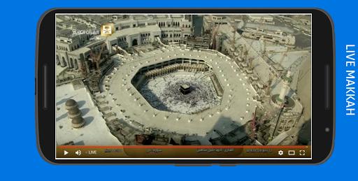 Makkah Live HD 24/7 Hours 1.0.0 screenshots 2