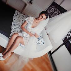Wedding photographer Vitaliy Petrishin (Petryshyn). Photo of 24.11.2015