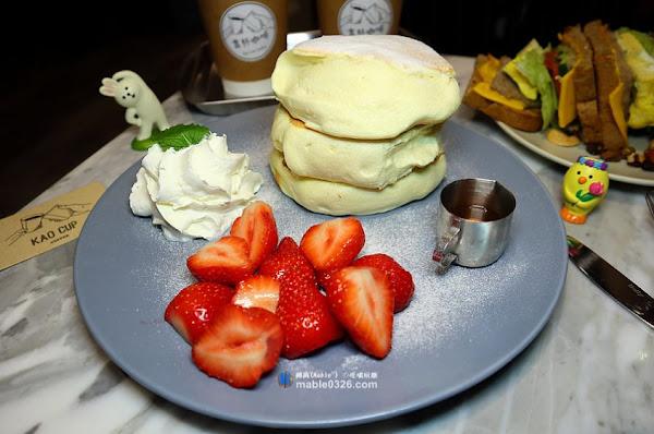 靠杯咖啡 Kao Cup Coffee:不限時咖啡廳,季節限定草莓舒芙蕾鬆餅