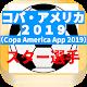 コパアメリカ2019(Copa America App 2019)スター選手 APK