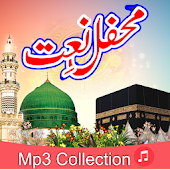 Mehfil e Naat Collection