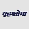Grihshobha Hindi Magazine icon