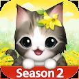 고양이 다방 시즌2- 냥덕 필수 고양이 키우기 게임