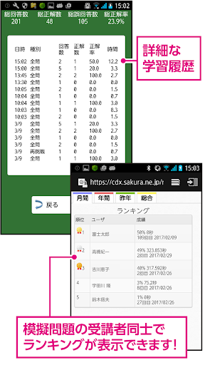 u60c5u5831u30bbu30adu30e5u30eau30c6u30a3u30deu30cdu30b8u30e1u30f3u30c8u8a66u9a13u3000u5e73u621028u5e74u5ea6u6625u30fbu79cbu8a66u9a13u3000Liteu7248uff08u5bccu58ebu901au30a8u30d5u30aau30fcu30a8u30e0uff09 1 Windows u7528 5