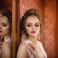 Wedding photographer Katerina Petrova (katttypetrova). Photo of 06.03.2017
