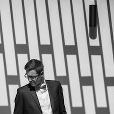 Esküvői fotós László Fülöp (FulopLaszlo). Készítés ideje: 24.05.2018