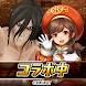 ドラゴンネストM 【1周年!!】【オンライン協力コンボアクションRPG】