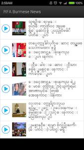 RFA Burmese News screenshot 0