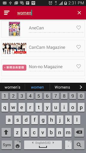 無料新闻Appの日本のニュース&雑誌|記事Game