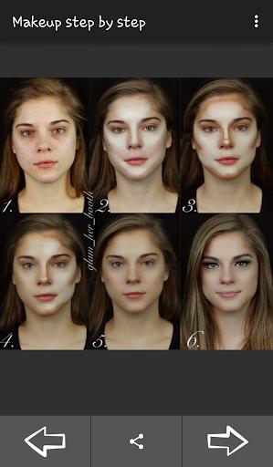玩免費遊戲APP|下載Makeup Step by Step app不用錢|硬是要APP