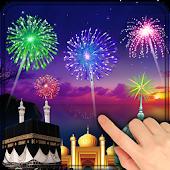 Ramadan 2015 Fireworks
