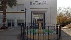 Fuente de la Villa de Níjar