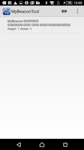 MyBeaconTool 1.4 Windows u7528 4