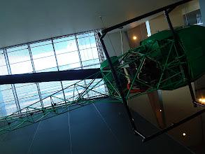 Photo: inside MOMA