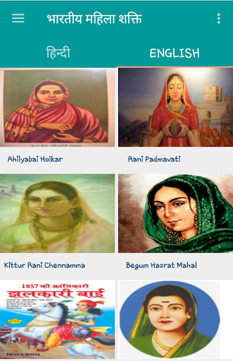 Indian Woman (Freedom Fighter ) 1.0 screenshots 3