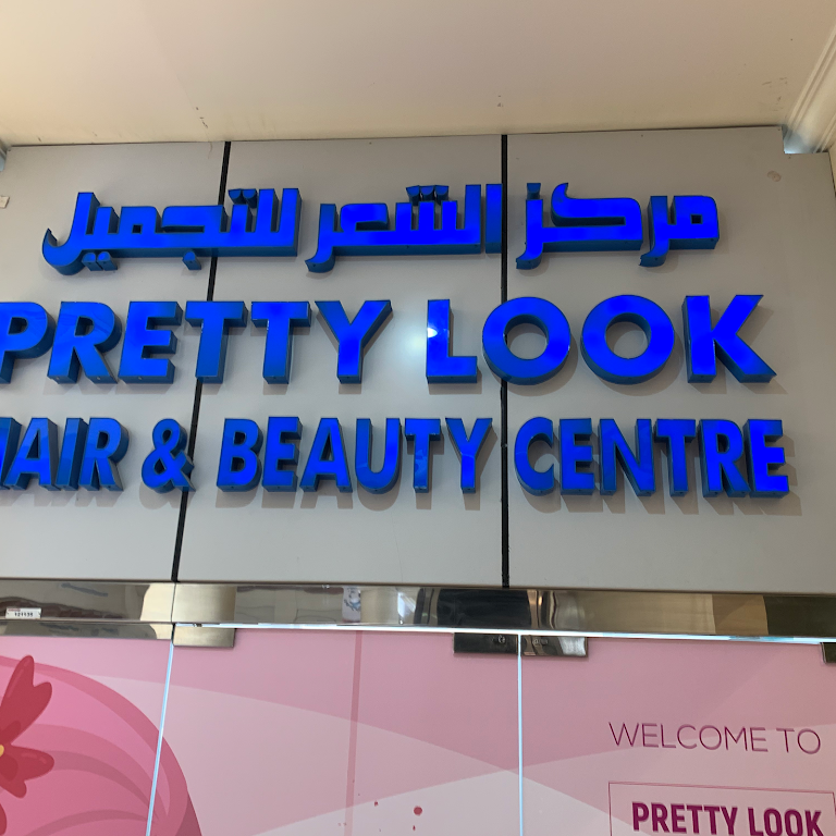 Doha Beauty Center Beauty Salon In Doha