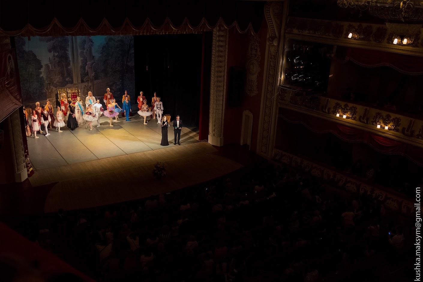 П'ятнадцятий фестиваль Чайковського та фон Мекк завершився балетом-феєрією на вінницькій сцені