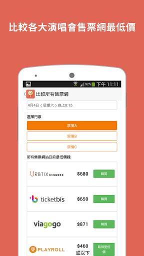 【免費生活App】Playroll - 發掘香港好玩活動-APP點子