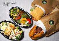 蔬坊 The Greenery SALAD & CAFE