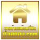 ขายบ้านพร้อมที่ดินทำเลทอง.com Download on Windows