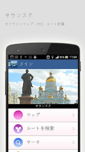 [ iOS8 ] [ App Store ] 解決無法從App Store 下載App 的問題 ...
