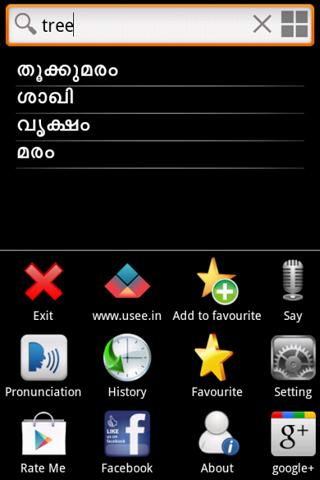 English malayalam malayalam english dictionary for android youtube.