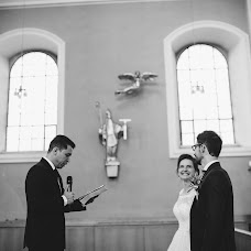 Wedding photographer Aleksandr Khalabuzar (A-Kh). Photo of 09.11.2017