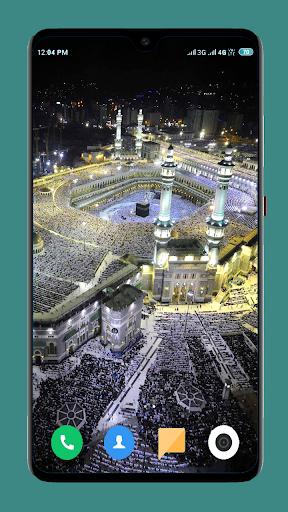 Mecca Wallpaper 4K 1.05 screenshots 1