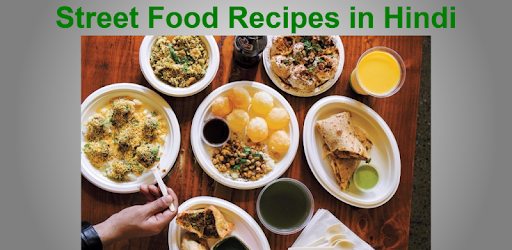 Street food recipes in hindi apps on google play forumfinder Image collections