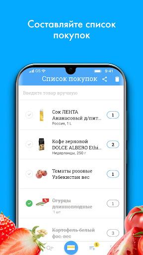 u041bu0435u043du0442u0430 3.9 Screenshots 3