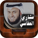 Coran Mishary Rashid Alafasy icon